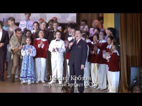 Союз талантов России 1 июня 2013