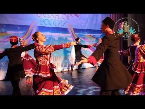 Народный ансамбль танца «Овация»  г. Тула