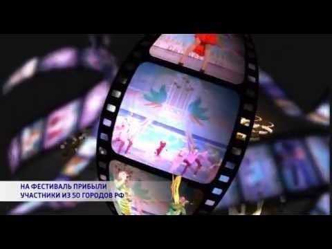 """XVII фестиваль """"Союз талантов России"""" 31 марта-05 апреля 2015г."""