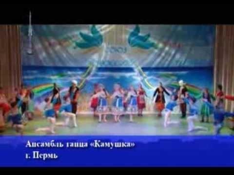 XIV Международный фестиваль Союз талантов России
