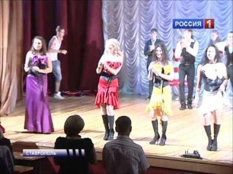 Зональный открытый конкурс «Союз талантов Кавказа»