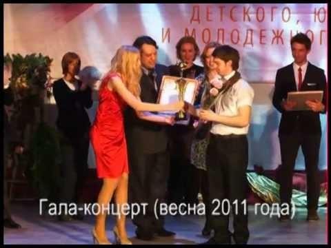 X сезон фестиваля Союз талантов России