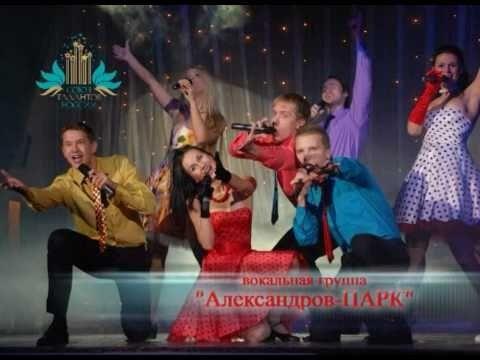 """VIII фестиваль """"Союз талантов России"""""""